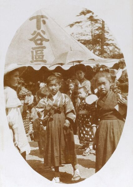 Japanese Children in a Tokyo Park, Japan Date: 1908