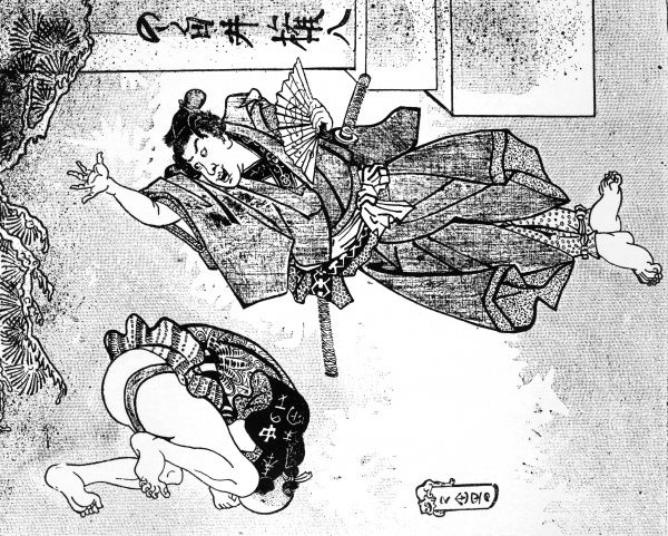 A satirical comment on Japanese martial arts, one of the opponents tucked up in a tight ball so as to avoid serious injury. Date: 1901