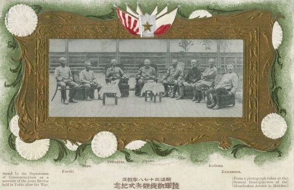 The Heads of the Japanese Military at the headquarters of their 'Manchurian Armies' at Mukden (now Shenyang), Manchuria following the end of the Russo-Japanese war (1904-1905)
