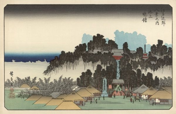 A stylised Japanese landscape showing a village in the foreground with water and a larger house or temple in the distance beyond the trees. Date: 19th century