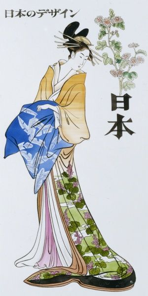 Japanese woman in traditional dress. A modern painting, done in the traditional Japanese style