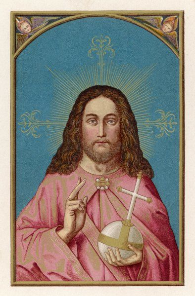 Jesus Holding Orb Jesus Of Nazareth Depicted As The
