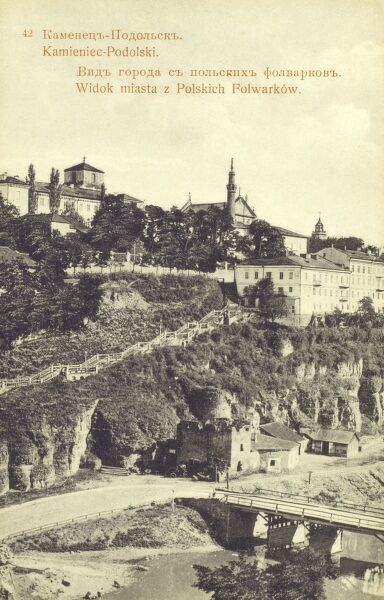 Kamianets-Podilskyi (Kamyanets-Podilsky or Kamenets-Podolsky) - a city located on the Smotrych River in western Ukraine. Date: circa 1910s
