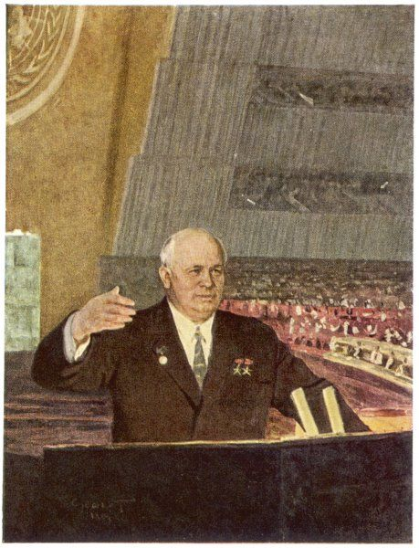 Russian statesman, secretary-general of the Communist Party and premier 1958-1964, Nikita Khrushchev (1894-1971), depicted addressing the assembly at the United Nations