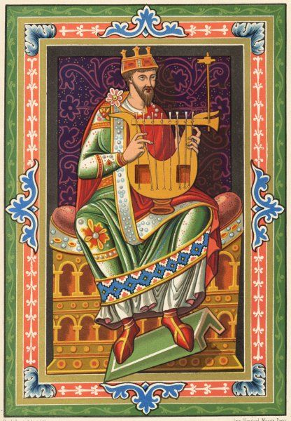A king plays the psaltery