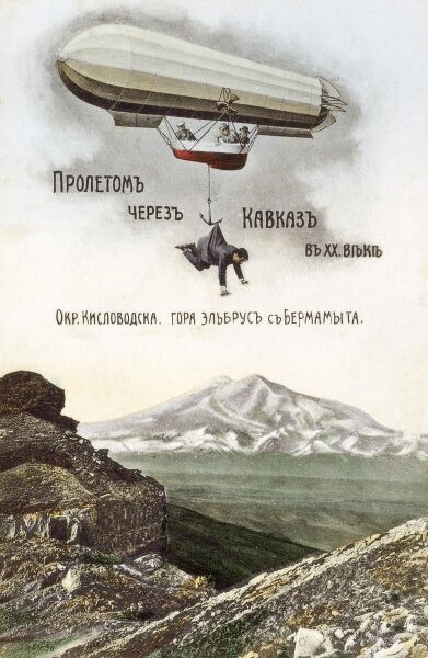 A humourous card depicting an unlucky airship passenger dangling rather precariously over the mountains near Kislovodsk, Russia, suspended only by his jacket and the strength of the anchor rope! Date: 1910