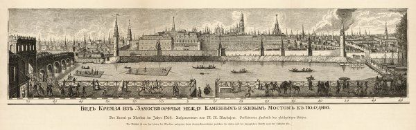 A panorama of Moscow showing the Kremlin. Boating activity is depicted on the river while a cavalcade of pedestrians & equestrians take the air on the embankment opposite