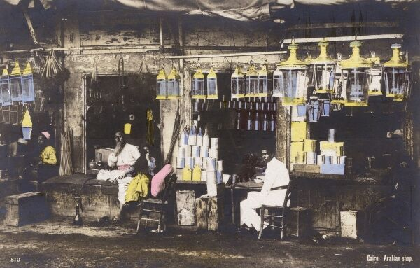 Lamp and Lantern Shop, Cairo, Egypt Date: circa 1910s