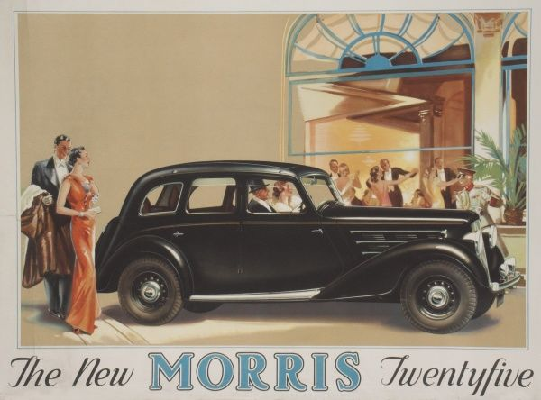 Art Deco colour illustration showing a couple leaving a glamourous party in a car