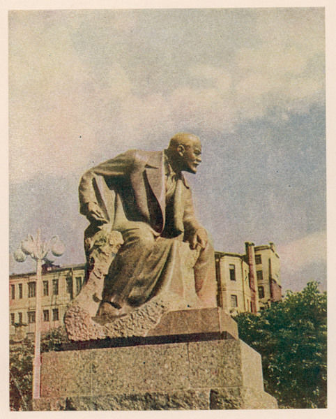 The Lenin monument on Soviet Square, Moscow
