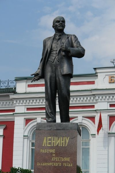 Statue of the Communist leader Vladimir Ilyich Lenin (1870-1924) in front of a bank in the city of Vladimir, Russia