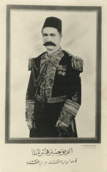 Important men in Egyptian life in the 1920s (2/6). Lieutnenant Fahmy Pasha (served 1883 - 1896) - Egyptian Army