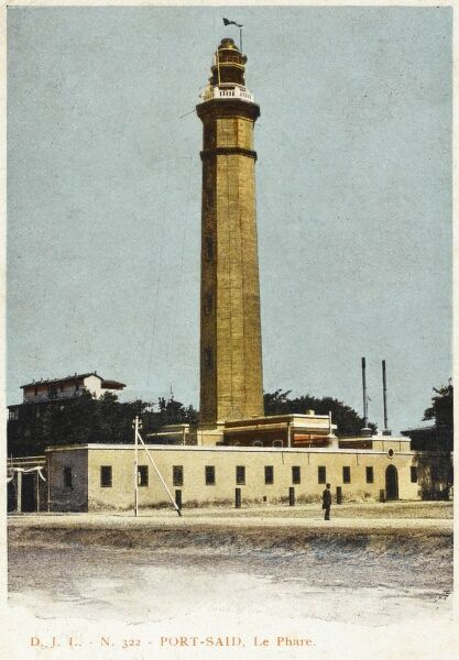 The lighthouse at Port Said, Egypt, North Africa