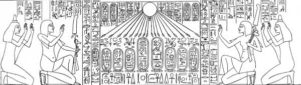 Illustration showing the carvings found on the lintel of the Tomb of Ay at El Amarua, near Cairo in Egypt, 1909