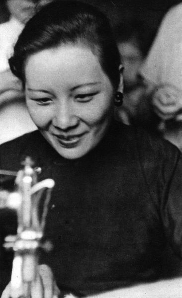 Madame Chiang Kai-Shek(also known as Soong May-ling or Soong Mei-ling)(1898- 2003). Date: 1941