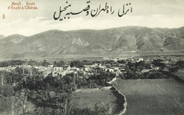 Manjil is a historical town in Gilan Province in the southern basin of the Caspian Sea in Northern Iran on the road between Tehran and Bandar-e Anzali. Date: circa 1910s