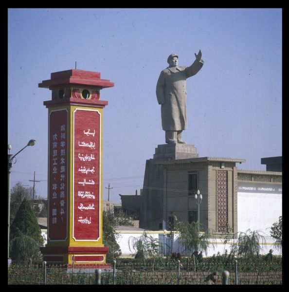 Statue of the leader of the Chinese Communist party, Mao Zedong (1893 -1976) at Kashgar, People's Republic of China