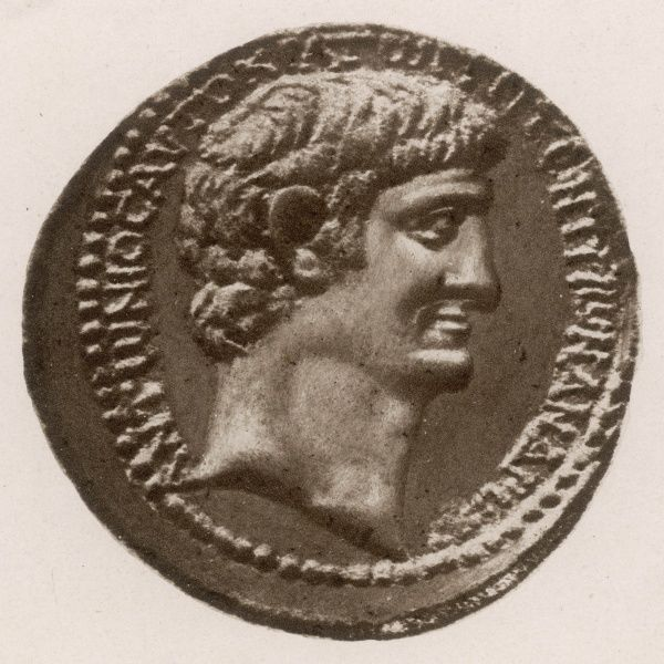 MARCUS ANTONIUS (Mark Anthony) Roman statesman and triumvir: profile on a coin