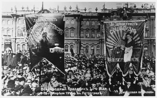 Banners at the May Day parade at Petrograd proclaim 'Long live the democratic republic' and 'Long life to socialism from the United Workers Trade Institute&#39