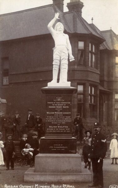A memorial to George Henry Smith and Richard William Leggett of the ill-fated trawler 'Crane', who lost their lives as a cause of action by the Russian Baltic Fleet on October 22nd 1904