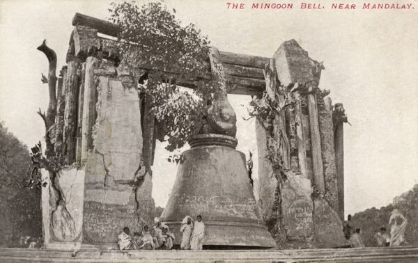 The Mingun Bell located in Mingun, Sagaing Region, Myanmar. This early photograph was taken prior to the bell being re-hung in 1896. It fell from its support following earthquake damage. Date: circa 1894