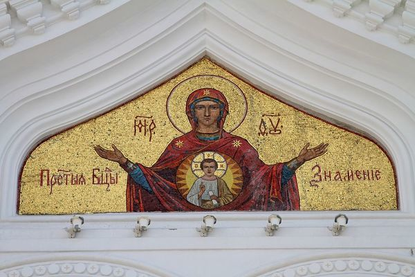 Mosaic of the Virgin Mary and Jesus Christ as a child on the Alexander Nevsky Cathedral in Tallinn, Estonia  circa 2008