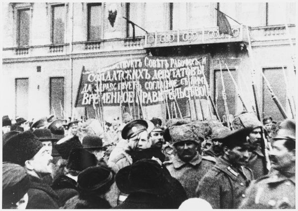 Outside the Metropole Hotel, Muscovites demonstrate in favour of the new regime offered by the provisional government under Kerensky