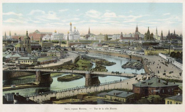 Moscow: general view