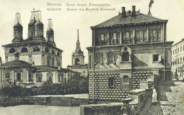 Moscow, Russia - The Palace of the Romanov Boyars Date: circa 1908