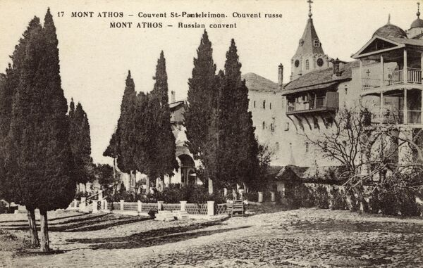 Mount Athos, Greece - The Russian Convent Date: circa 1910s