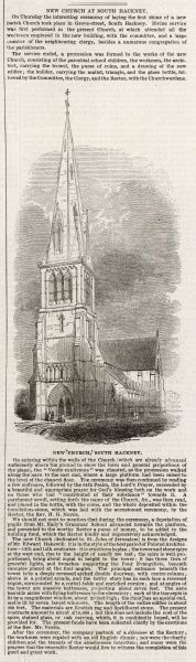 Impression of the new church to be built on Grove Street in South Hackney in the 1840s. Now the Church of St. John of Jerusalem