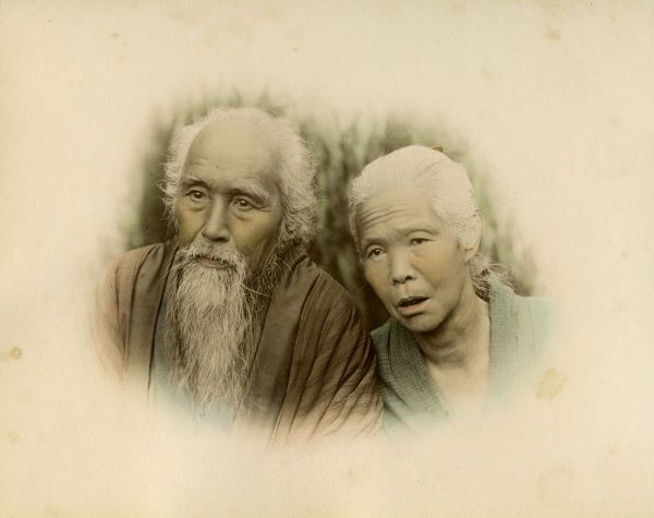 An elderly Japanese couple