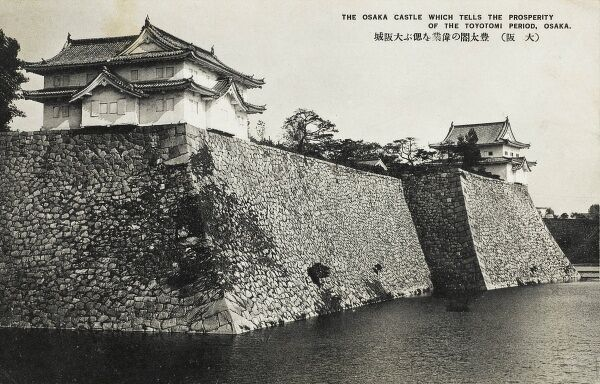 Osaka Castle, Japan - dating from the affluent Toyotomi Period