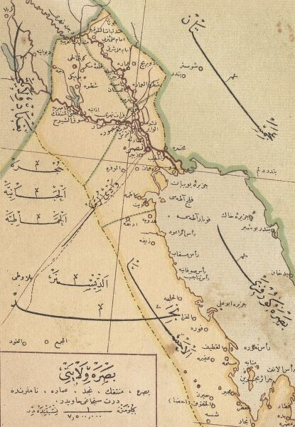 Ottoman Turkish Map of the southern province of Iraq and the territory which is now Kuwait, The area depicted focusses on Basra and the Shatt al-Arab region leading out into the Persian Gulf (lower right hand section of the map) Date: circa 1907