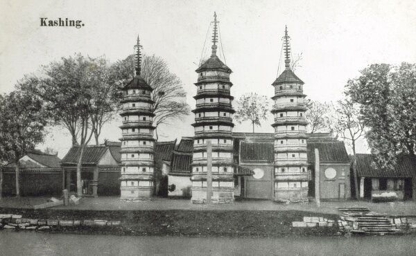 Three pagodas in Jiaxing in northern Zhejiang province of Eastern China. Date: circa 1910s
