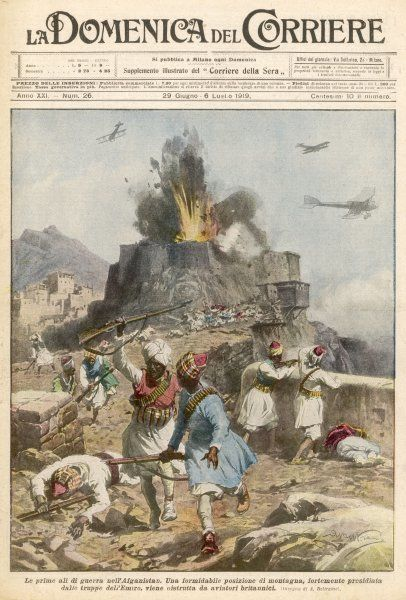 British planes bomb the Emir's mountain fortress