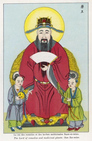 The Chinese deity SUN SZE-MIAO, Lord of Medicinal Plants