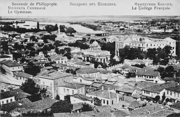 Plovdiv - Bulgaria - General View, including the French College
