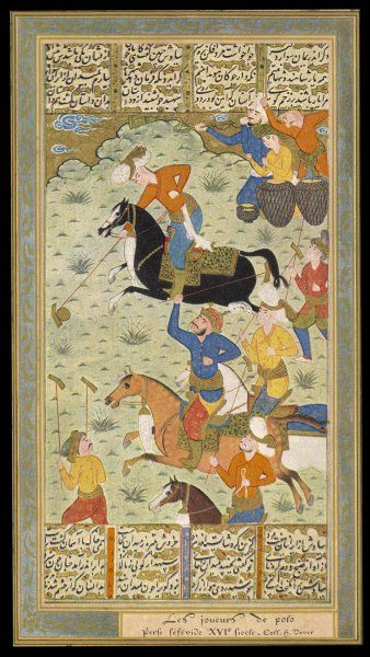 A game of polo, with musical accompaniment, in sixteenth century Persia