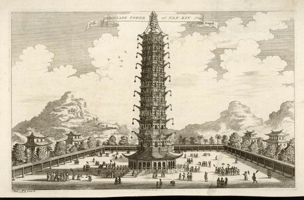 NANKING PAGODA, the porcelain tower known also as the temple of Pau Lin Shi. Inside the temple are over 10, 000 images made of plaster, some of them are over 6 feet high. Date: 1653 - 1670