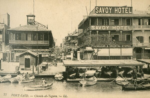 Commercial Street - Port Said, Egypt - Chareh-el-Tegara. Shows the Savoy Hotel