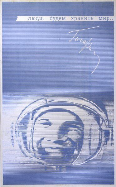'MEN AND WOMEN, LET US SAFEGUARD PEACE !' Cosmonaut Gagarin is permitted to utter a politically innocuous statement