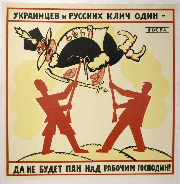 'THE RALLYING-CRY OF THE UKRAINIAN AND RUSSIAN : THE WHITE POLES WILL NEVER LORD IT OVER THE WORKERS !&#39