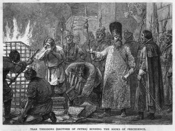 Tsar Theodor (brother of Peter I the Great) burns the Books of Precedence