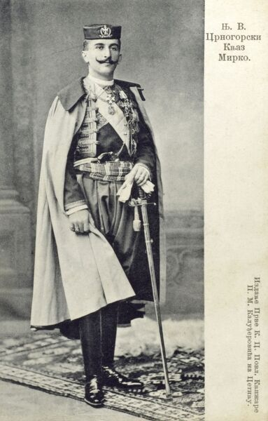Prince Mirko Dimitri Petrovic-Njegos of Montenegro, Grand Voivode of Grahovo and Zeta (1879 1918)