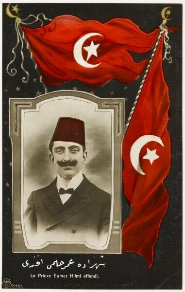 Prince Sehzade mer Hilmi Efendi (1886 - 1935). First child of Sultan Mehmed V by his third marriage