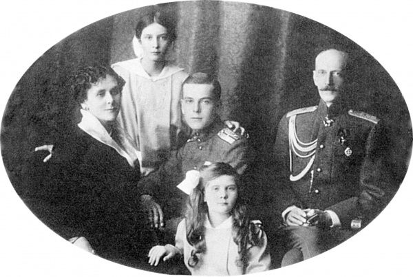 Princess Olga Valerianovna Paley (1865 - 1929) and her husband (his second wife) Grand Duke Paul Alexandrovich of Russia (1860 - 1918). They are pictured with their son Vladimir Pavlovich Paley (1897 - 1918) and two daughters, Princess Irina Pavlovna Paley