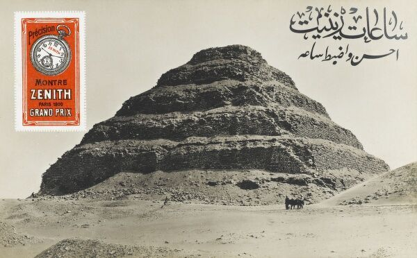 The Pyramid of Djoser (Zoser), or step pyramid, part of the Saqqara necropolis, Egypt, northwest of the city of Memphis