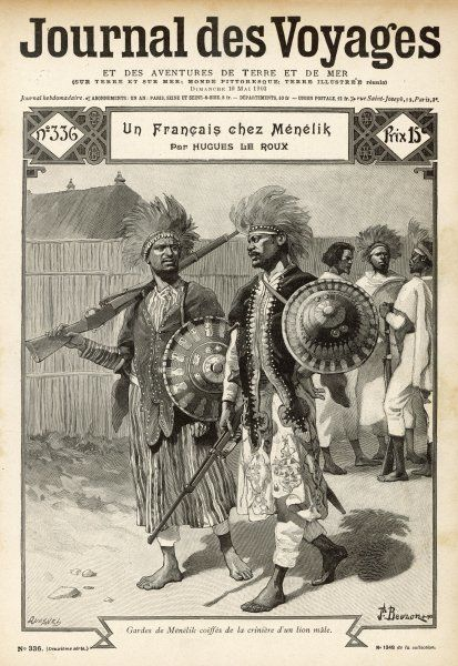 Two men of Emperor Menelik's guard, with headdress made from a lion's mane