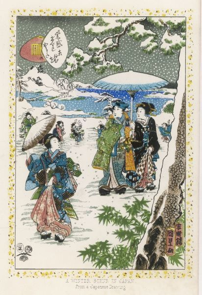 Japanese women in the snow, children snowballing in the background